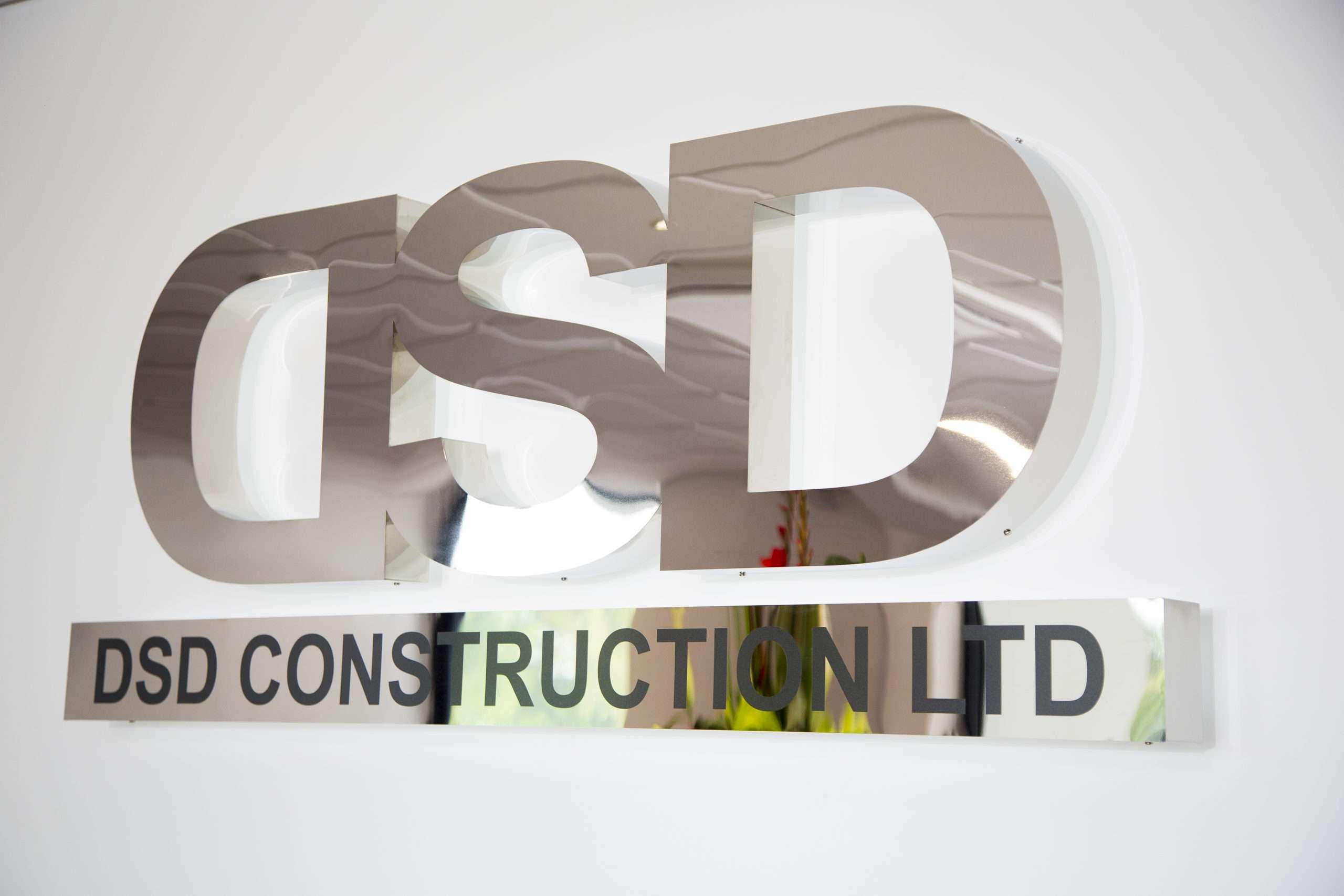 Metal DSD logo on wall